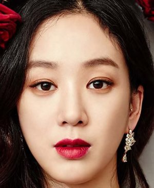 Ryeo Won Jung