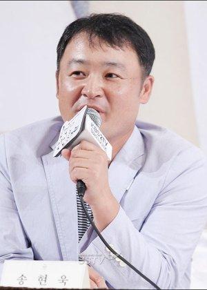 Song Hyun Wook in Marriage, Not Dating Korean Drama(2014)