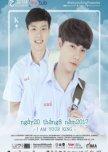 Gay M/M Thailand - (dramas)