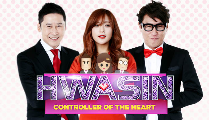 Hwasin: Controller of the Heart