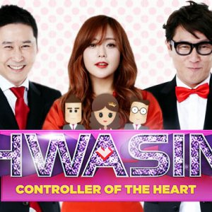 Hwasin: Controller of the Heart (2013) photo
