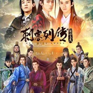 Men with Swords 2 (2017) photo
