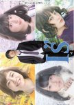 Japanese Dramas to Watch (50 min to 1 hour)