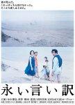 [Priority] Japanese Movies