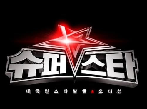 Superstar K1 (2009) poster