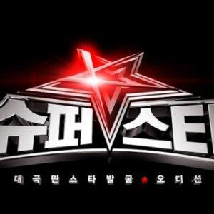 Superstar K1 (2009) photo