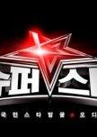 Superstar K1