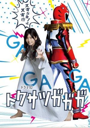 Tokusatsu Gagaga (2019) poster
