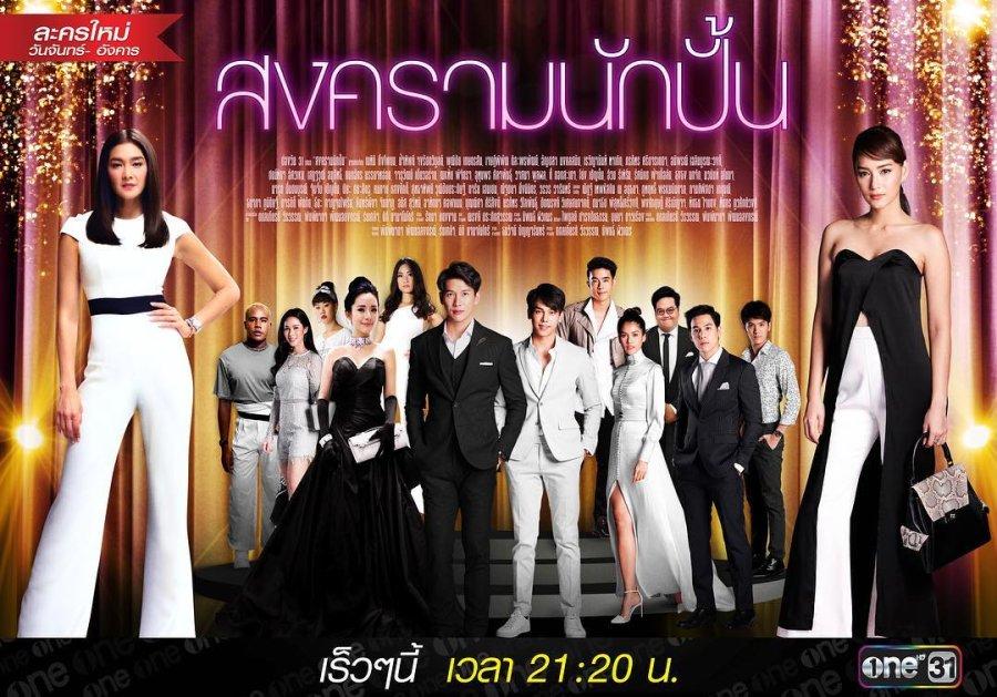 Phim Cuộc Chiến Producer - Songkram Nak Pun (2018)
