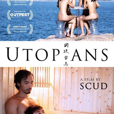 Utopians (2016) photo
