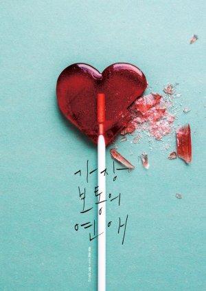The Most Ordinary Romance