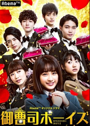 Onzoshi Boys (2019) Episode 1-18 END Sub Indo thumbnail