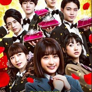 Onzoshi Boys (2019) photo