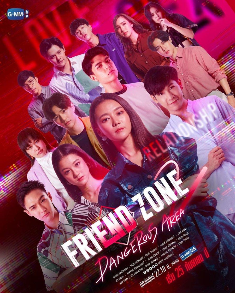 The friend zone movie 2012