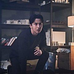 The Closet (2020) photo