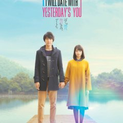 Tomorrow I Will Date With Yesterday's You (2016) photo