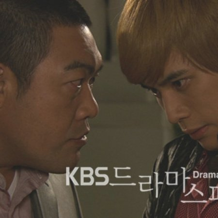 Drama Special Season 1: The Scary One, The Ghost and I (2010) photo