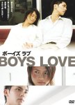 Boys Love Collection