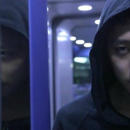 3 Days (2014)