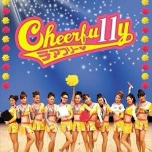 Cheerfu11y (2011) photo