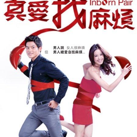 Inborn Pair (2011) photo