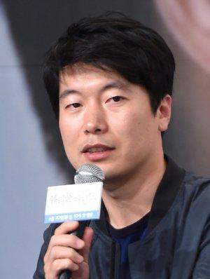 Wan Il Mo