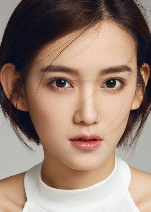 Daisy Li in The King's Avatar Chinese Drama (2019)