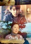 Korean Movies to Watch (2019 Movies)