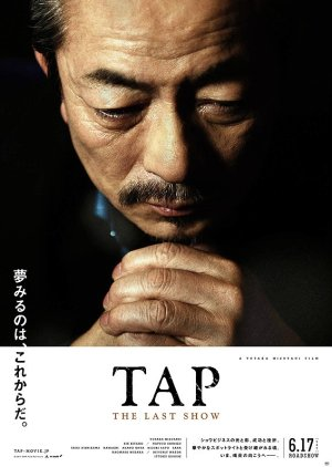 Tap: The Last Show (2017) poster