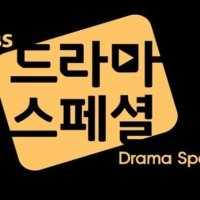 Drama Special Season 7: Dance From Afar (2016) photo