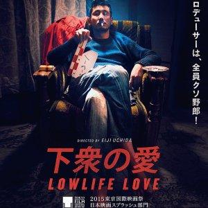 Lowlife Love (2016) photo