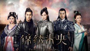 5 reasons to watch: The Princess Wei Young