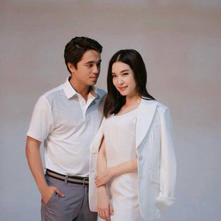 Tee Krai Tee Mun (2019) photo