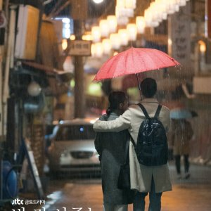 Something in the Rain Episode 16