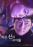 Completed Korean Dramas (2018)