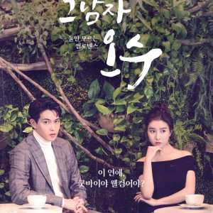 That Man Oh Soo Episode 16