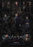 Reapers / Shinigami / Jeoseung Saja - (movies & dramas)
