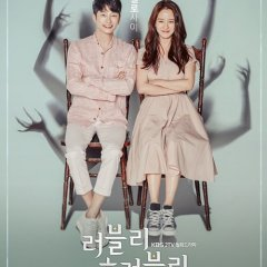 Lovely Horribly (2018) photo