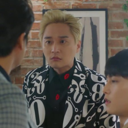 That Man Oh Soo Episode 14