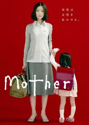 Mother (2010) poster