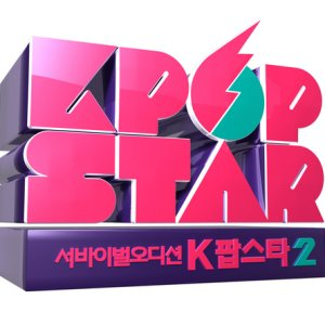 K-pop Star: Season 2 (2012) - Episodes - MyDramaList