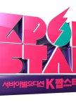 K-pop Star: Season 2