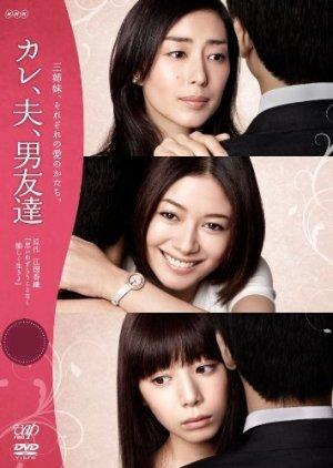 Kare, Otto, Otoko Tomodachi (2011) poster