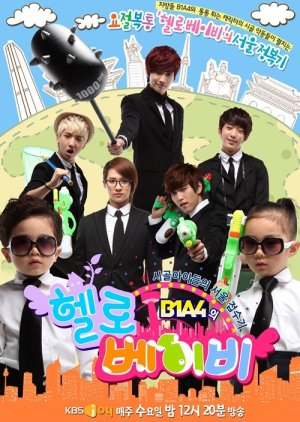 B1A4's Hello Baby