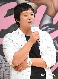 Oh Choong Hwan in While You Were Sleeping Korean Drama(2017)
