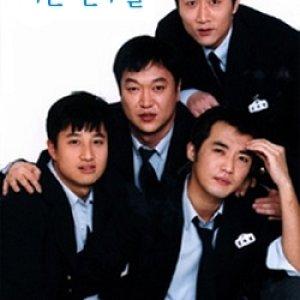 Bad Friends (2000) photo