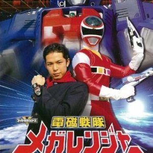 Denji Sentai Megaranger (1997) photo