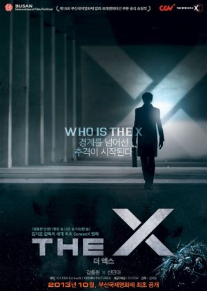 The X