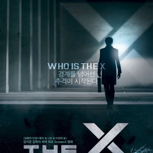 The X (2013) photo