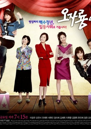 Oh Ja Ryong is Coming (2012) poster